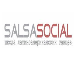 Школа танцев «Salsa Social»